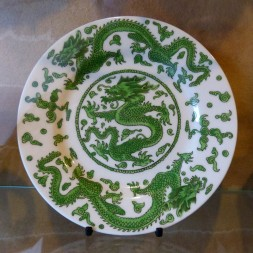 Broseley Green Dragon