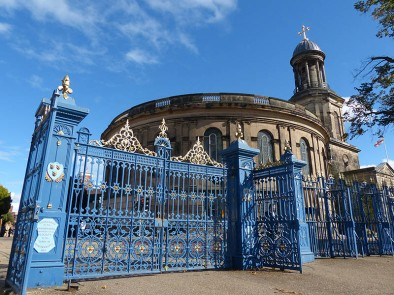 St Chads and park gates