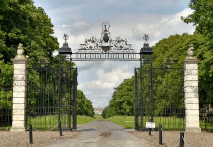 Aldenham gates