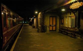 Deserted platform